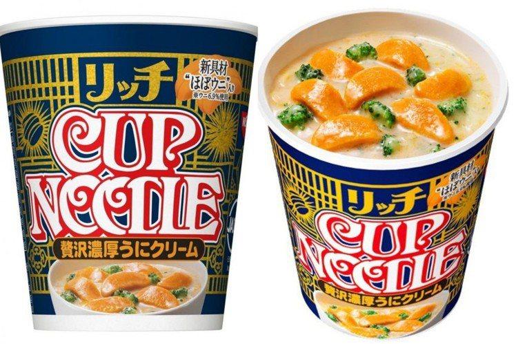 日清「海膽泡麵」,一碗要價約台幣62元。圖/翻攝自日清官網
