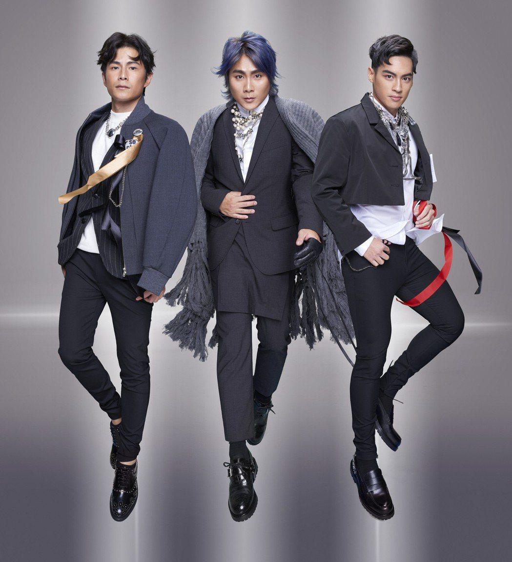 5566明年2月23日將在台北小巨蛋開唱。圖/星恆娛樂有限公司提供
