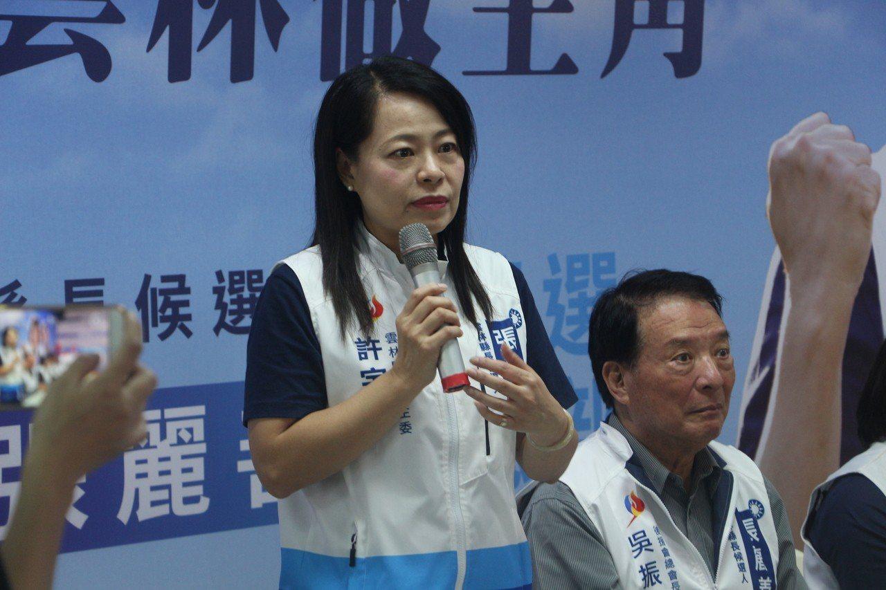 許宇甄在致詞時指出,據國民黨的內部民調,針對麥寮港改制雲林國際商港,這一項的政策...