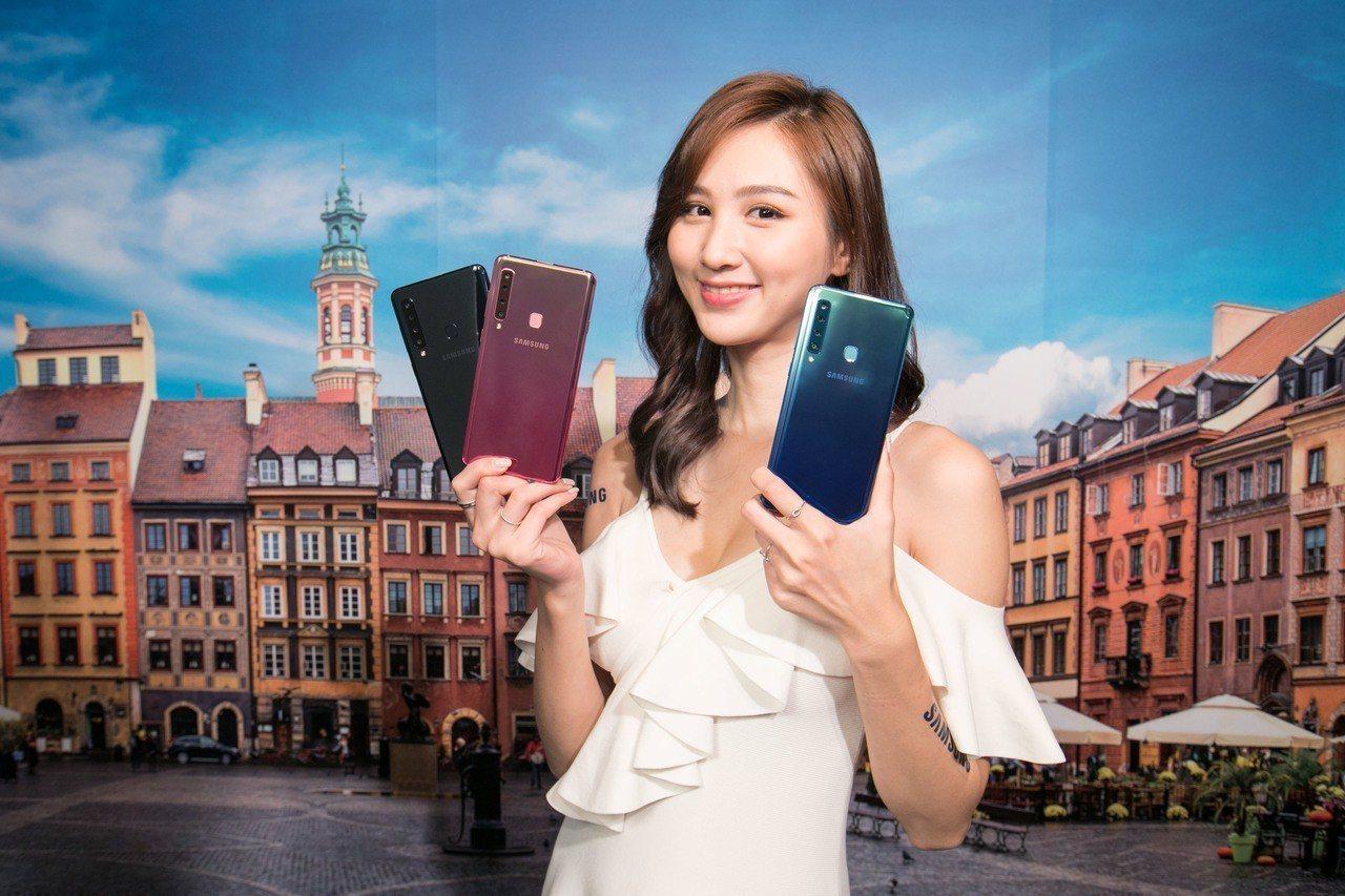 Samsung Galaxy A9共推出泡泡糖粉、檸檬藍、魚子醬黑等3色,128...