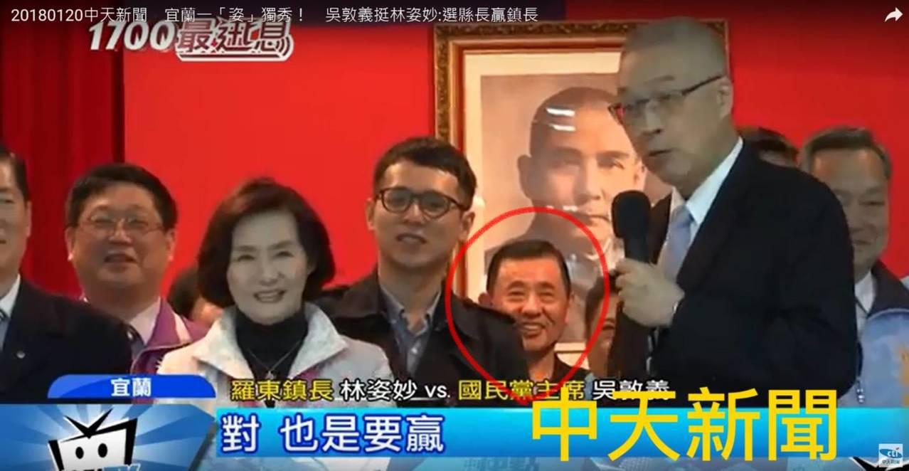 國民黨黨主席吳敦義到宜蘭幫林姿妙輔選, 楊吉雄就站在台上,3人同框。圖/ 民進黨...