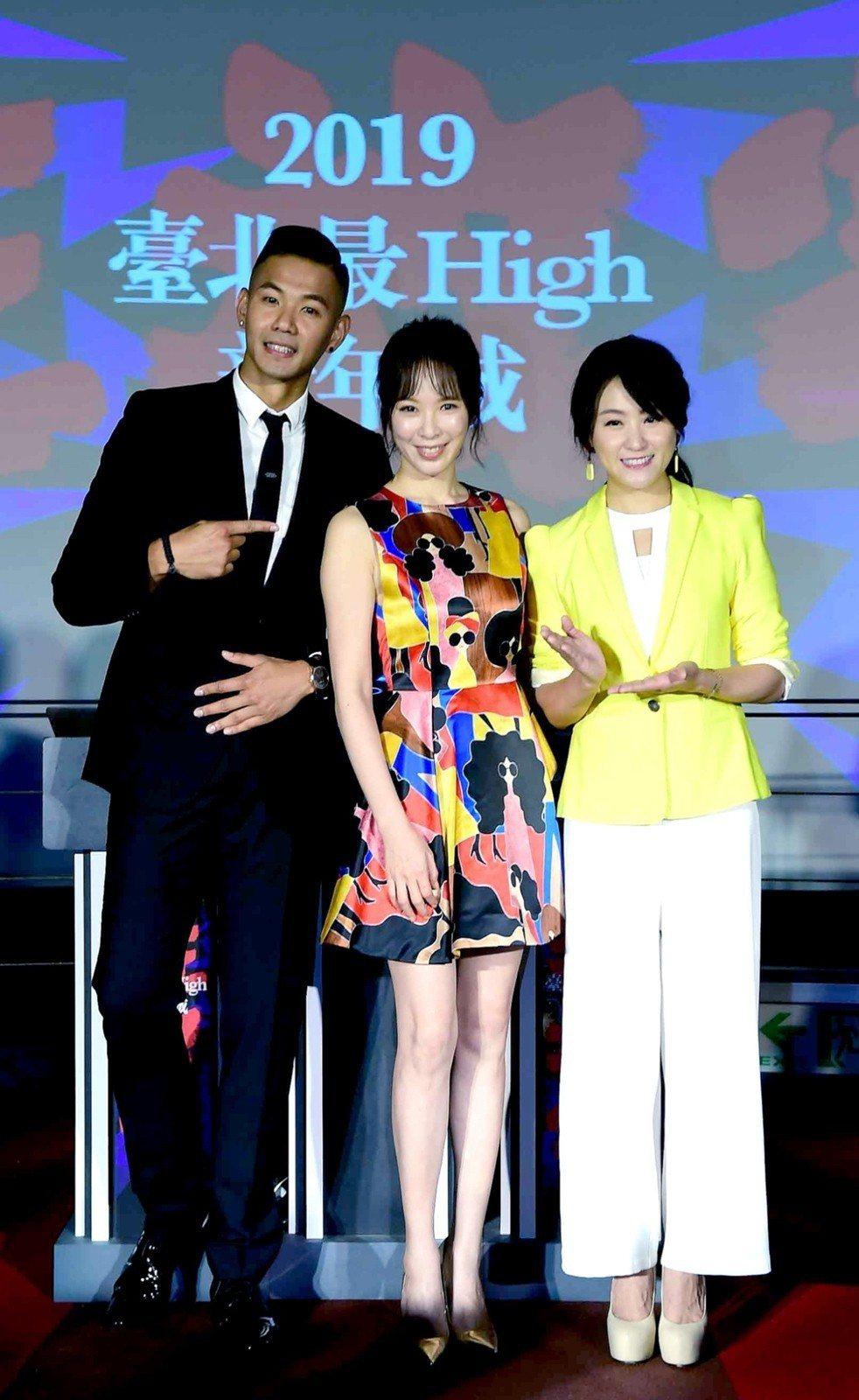 黑人(左起)、天心和海裕芬主持台北市政府跨年晚會。圖/華視提供