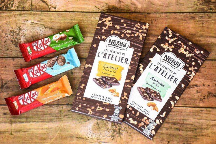 迎戰秋冬巧克力大賞,雀巢推LATELIER及KitKat獨家新品。圖/雀巢提供