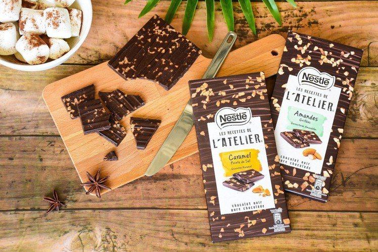雀巢L'Atelier瑞士頂級巧克力的可可含量高達54%。圖/雀巢提供