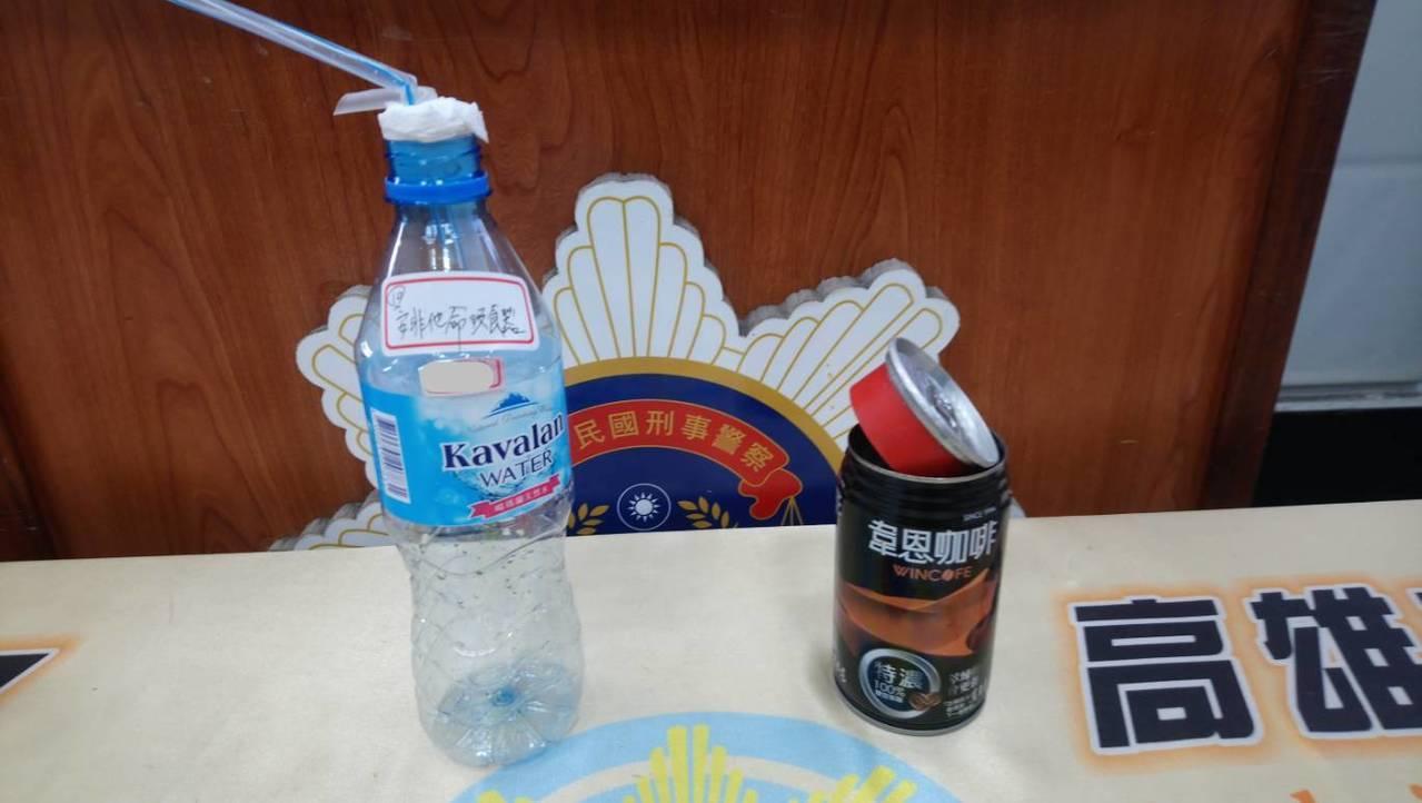 警方查獲,鄭姓男子將毒品藏放在改裝的飲料瓶內。記者劉星君/翻攝