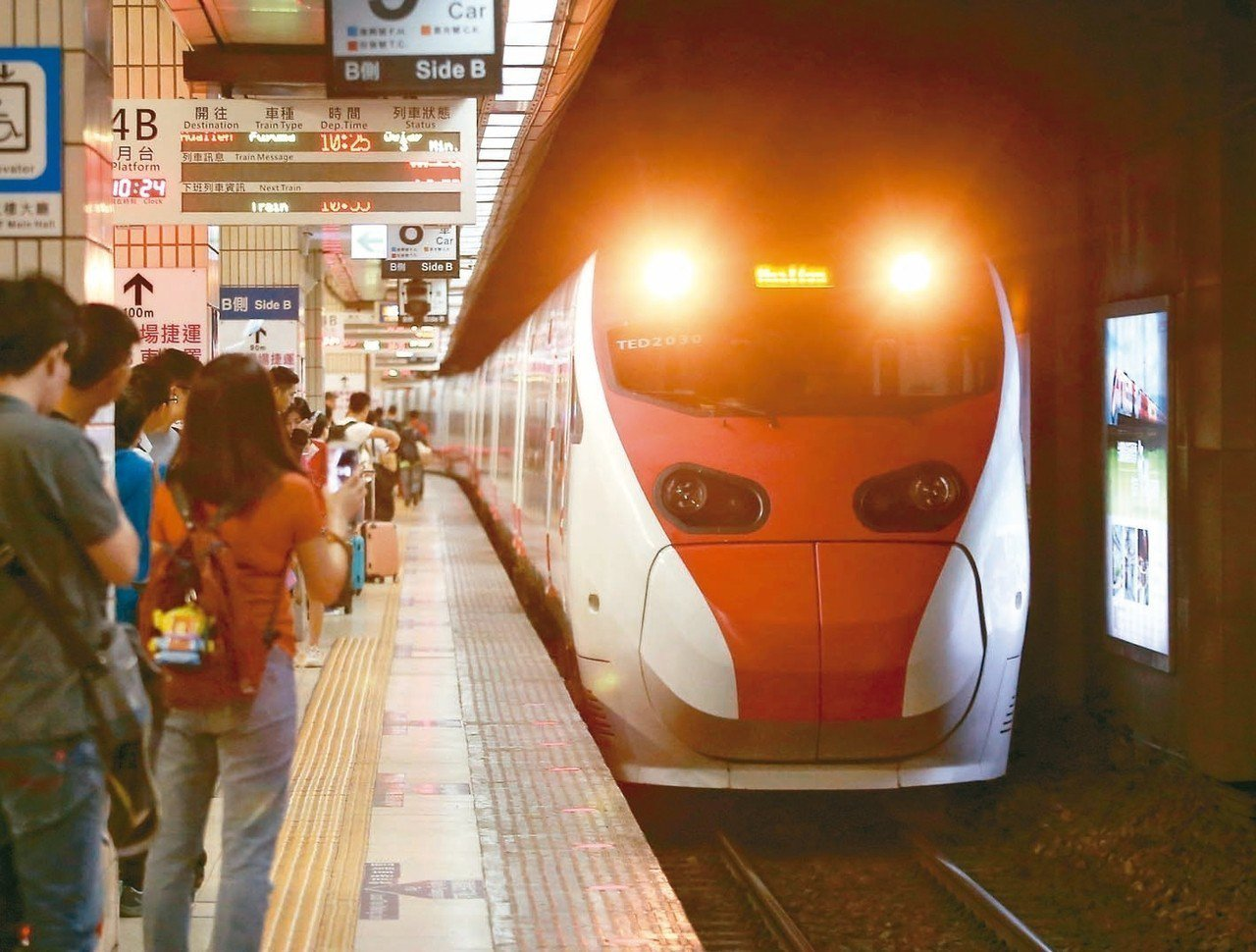 圖為台鐵車站示意圖。 聯合報系資料照片