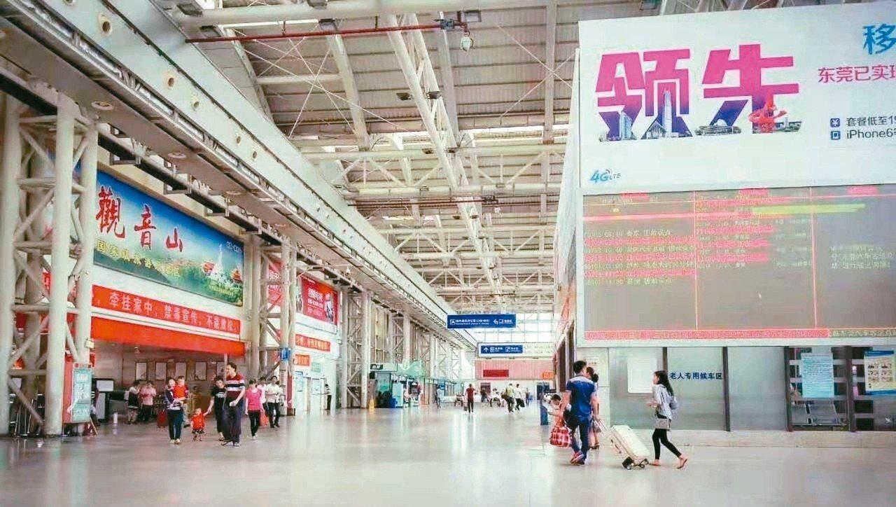 廣東的交通建設突飛猛進,圖為偌大的東莞汽車客運站。 黃興文/攝影