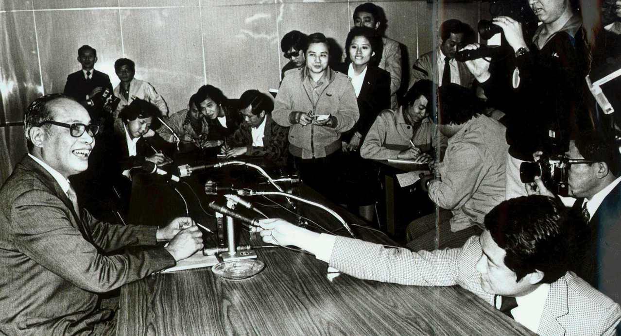高雄市長楊金欉(左)。 圖/聯合報系資料照片