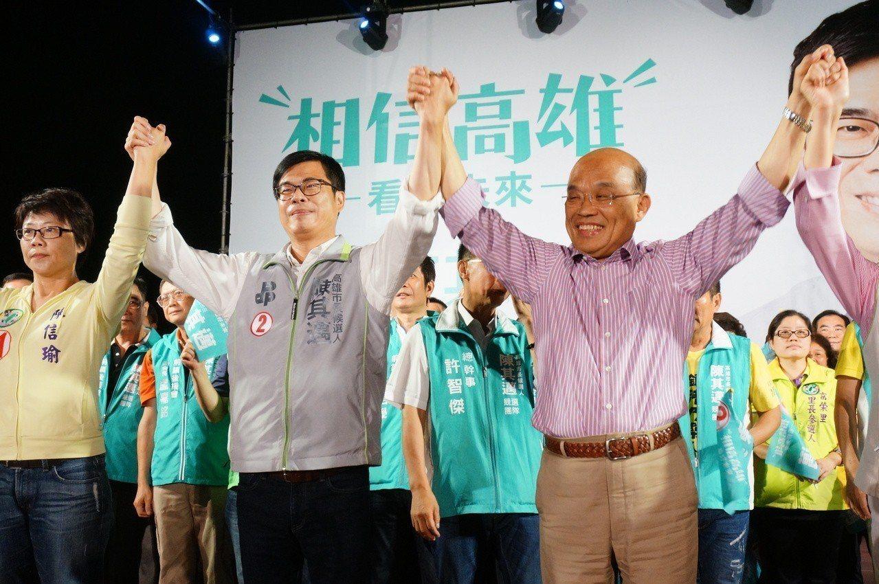 組頭從開出陳其邁(左二)讓票盤,到現在難以精準預測選舉走勢。圖/聯合報系資料照片