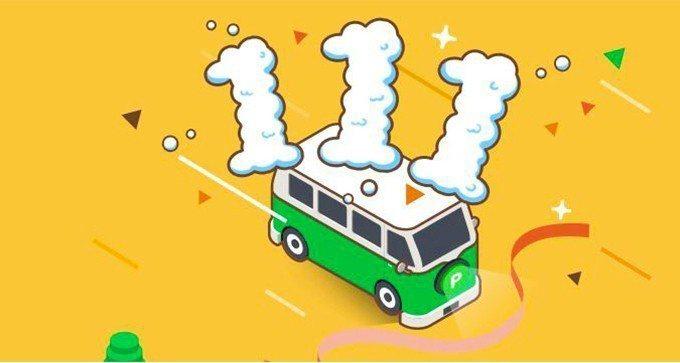 LINE MOBILE推出3大升級服務,並限時限量推出4G終身上網吃到飽月付11...