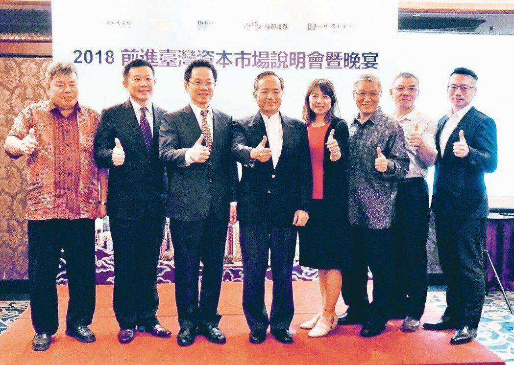 證交所赴印尼雅加達辦理外國企業來台上市說明會,證交所總經理簡立忠(左三)、駐印尼...