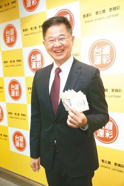 台灣運彩總經理林博泰。 記者邱德祥/攝影