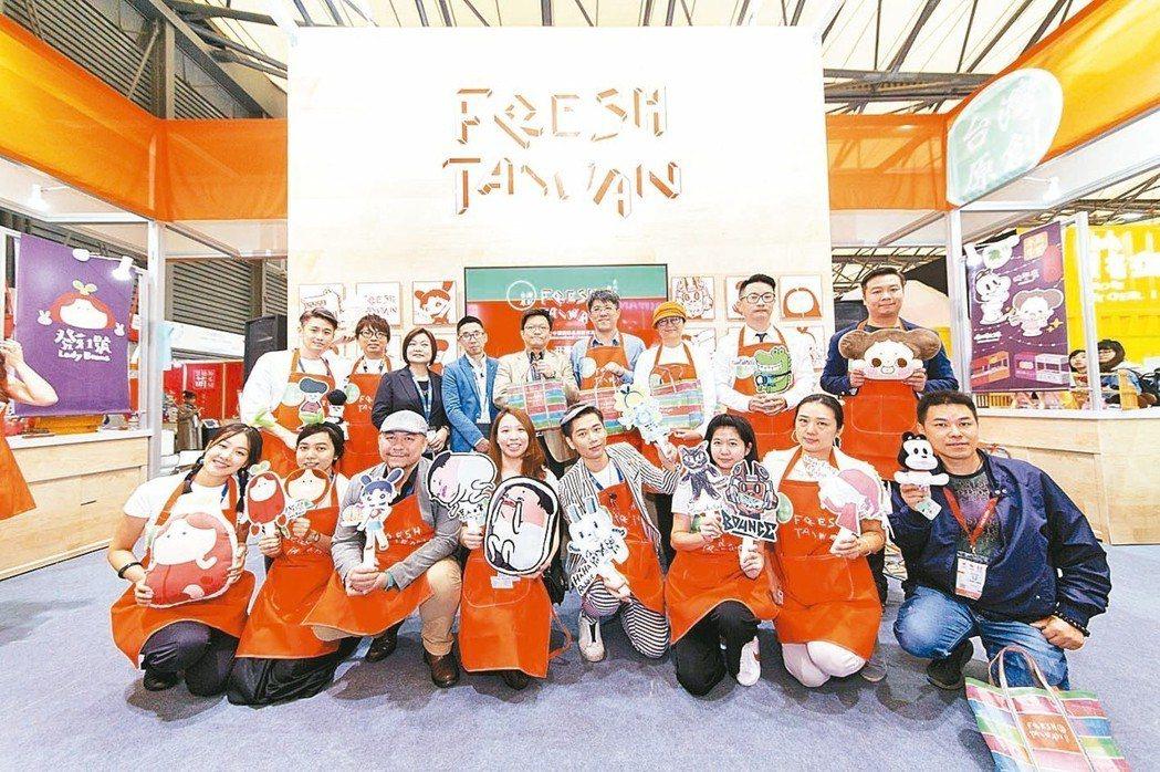 Fresh Taiwan上海品牌授權展。 聯合數位文創/提供