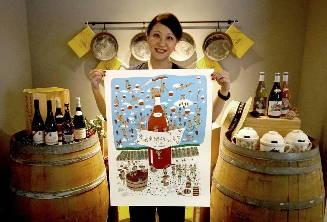 橡木桶洋酒總經理袁德珮主持薄酒萊新酒開瓶日記者會。橡木桶洋酒/提供