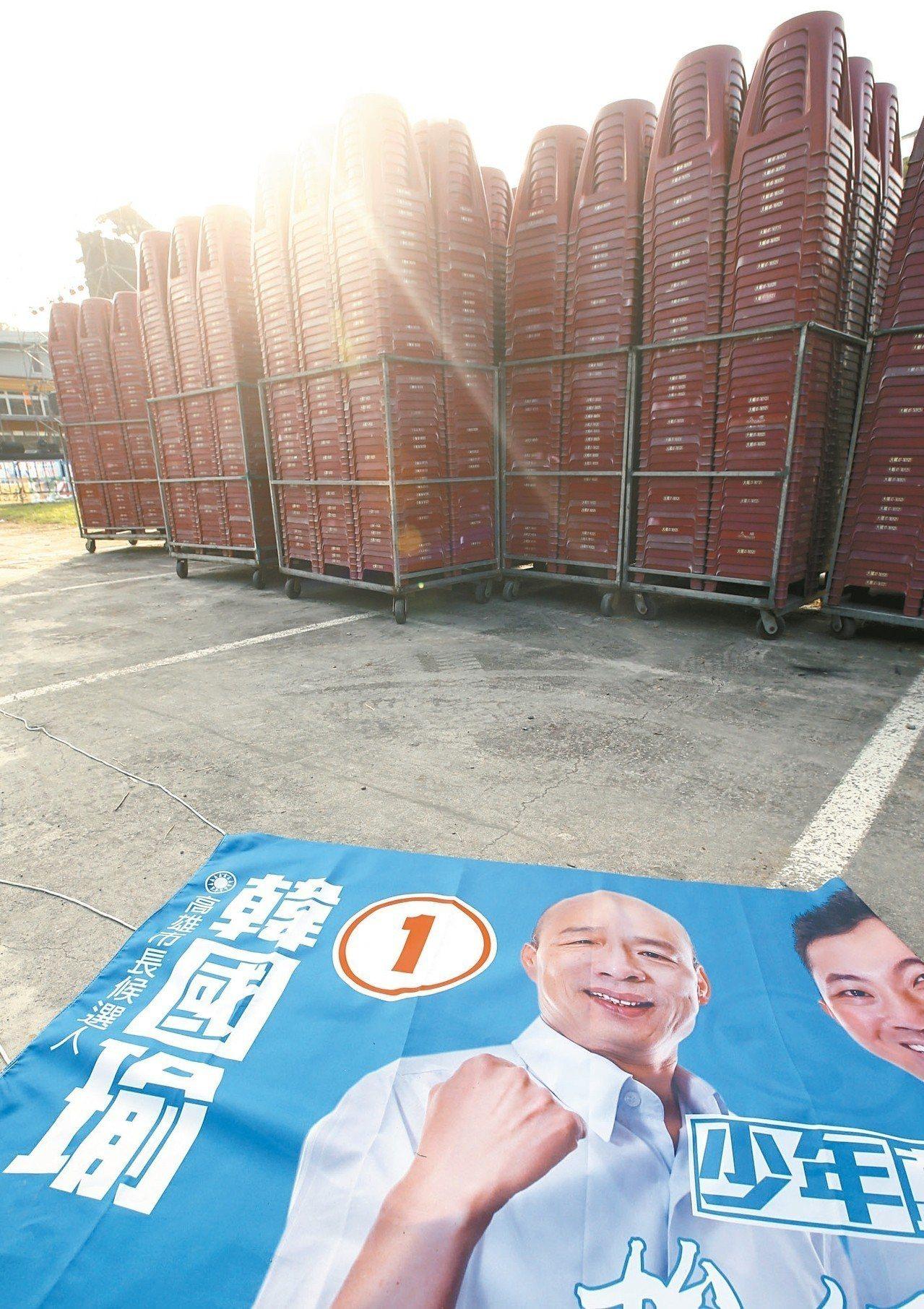 國民黨高雄市長候選人韓國瑜今晚將在美濃高美醫專舉辦第二「山」,也就是旗山造勢大會...