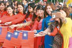 歧視無所不在 新台灣之子:我們都是一樣的