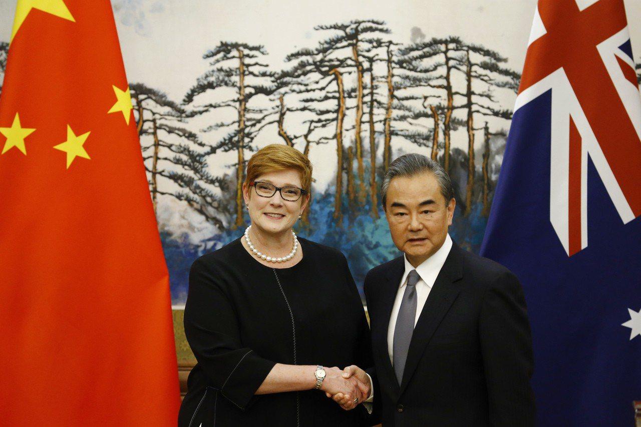 澳洲外交部長潘恩(Marise Payne)8日在北京會晤中國外長王毅。 歐新社