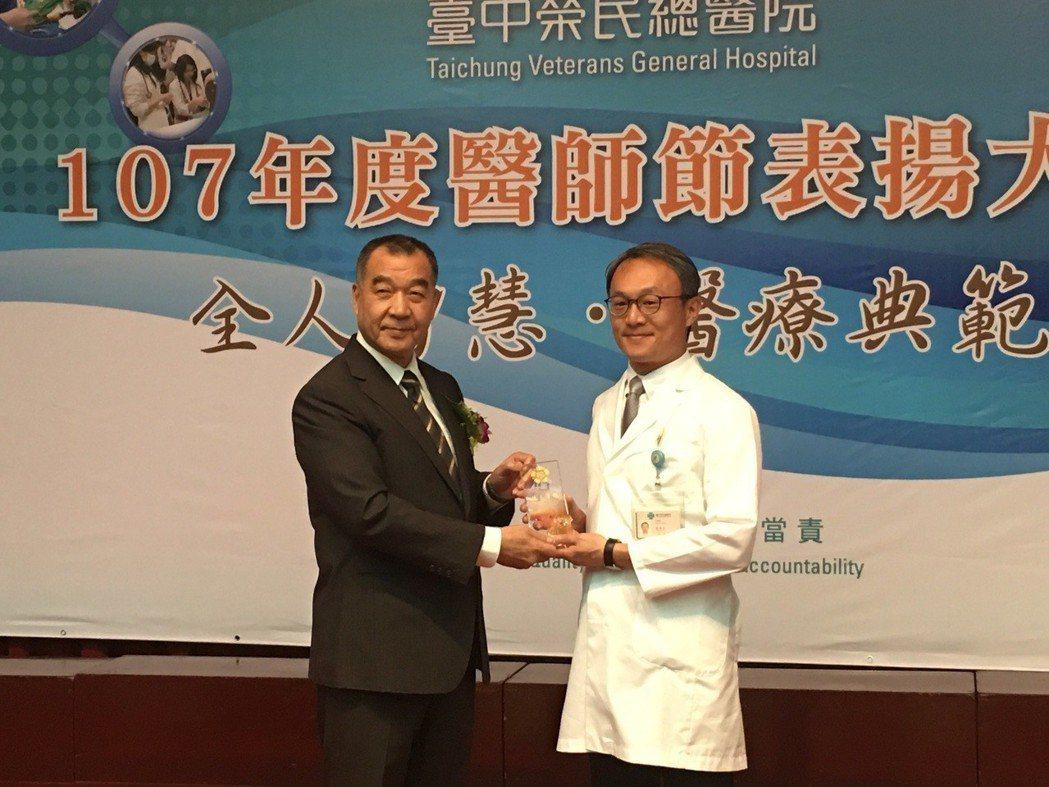 邱國正主委頒發優良醫師獎。 臺中榮總/提供。