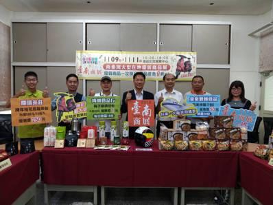 臺南購物節中最大的系列活動-臺南商展,七大展區,推出3多4好的系列優惠活動,讓民...