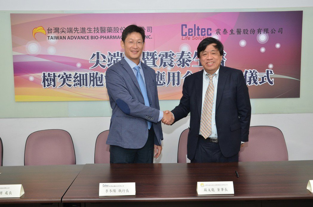 尖端醫董事長(右)與震泰執行長李冬陽(左) 聯手切入樹突細胞治療技術。