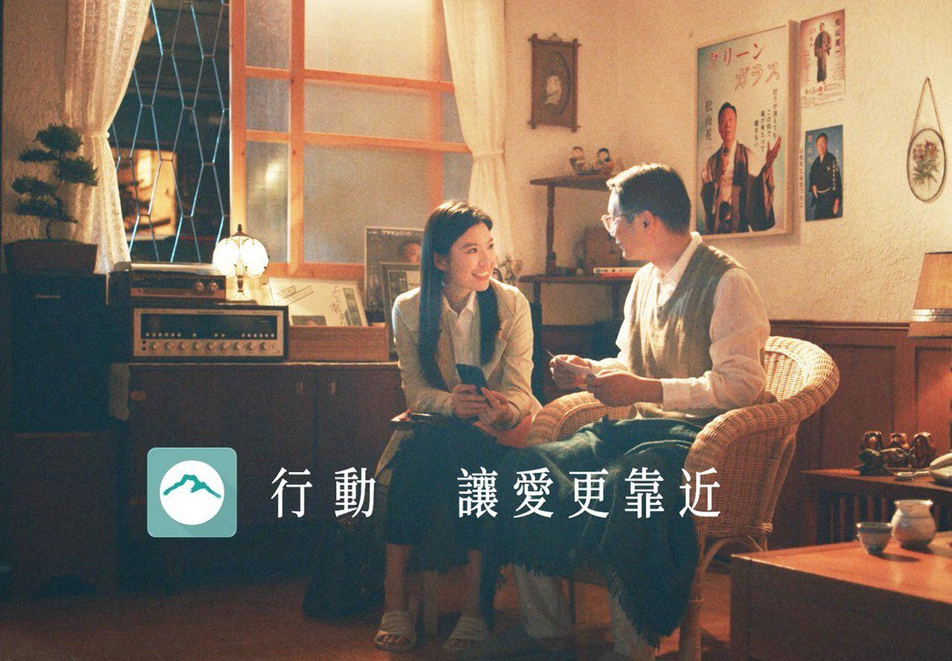 玉山銀行於今(8)日推出最新數位品牌形象廣告《爸爸的禮物》,提醒大家以行動表達對...