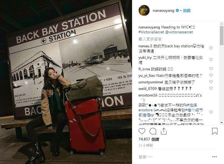 歐陽娜娜宣布要前往紐約看維密大秀。圖/擷自instagram