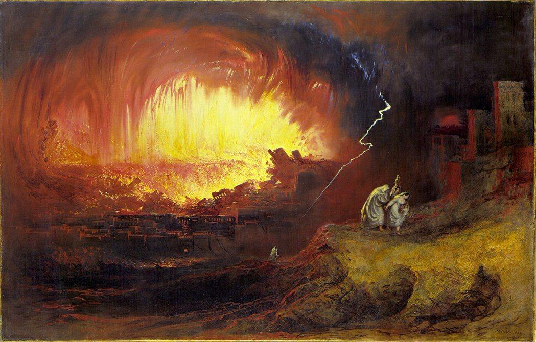 所多瑪與蛾摩拉的毀滅。John Martin,1852年。 圖/維基共享