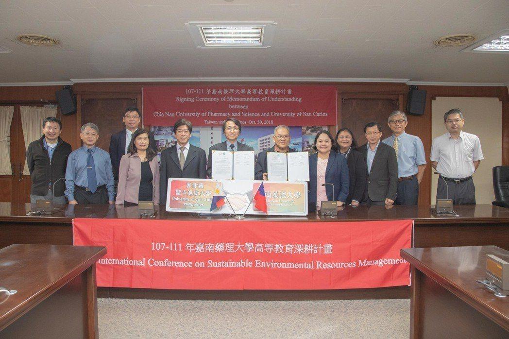 嘉南藥裡大學與菲律賓聖卡洛斯大學簽訂合作備忘錄。 嘉藥大學/提供