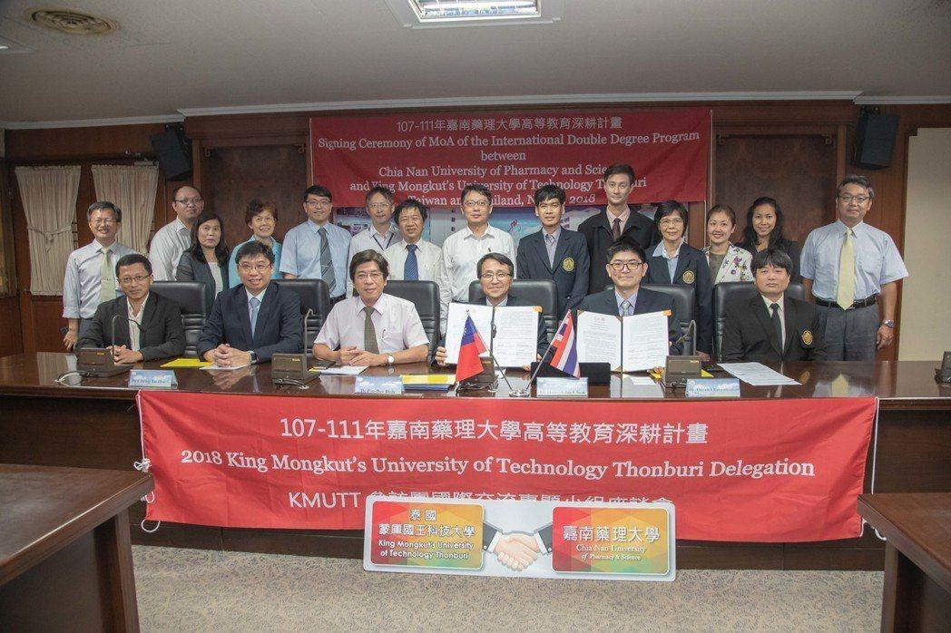 嘉藥粧品系、環工系、環資系及生科系與泰國蒙庫國王科技大學簽署雙聯學制及相關合作事...