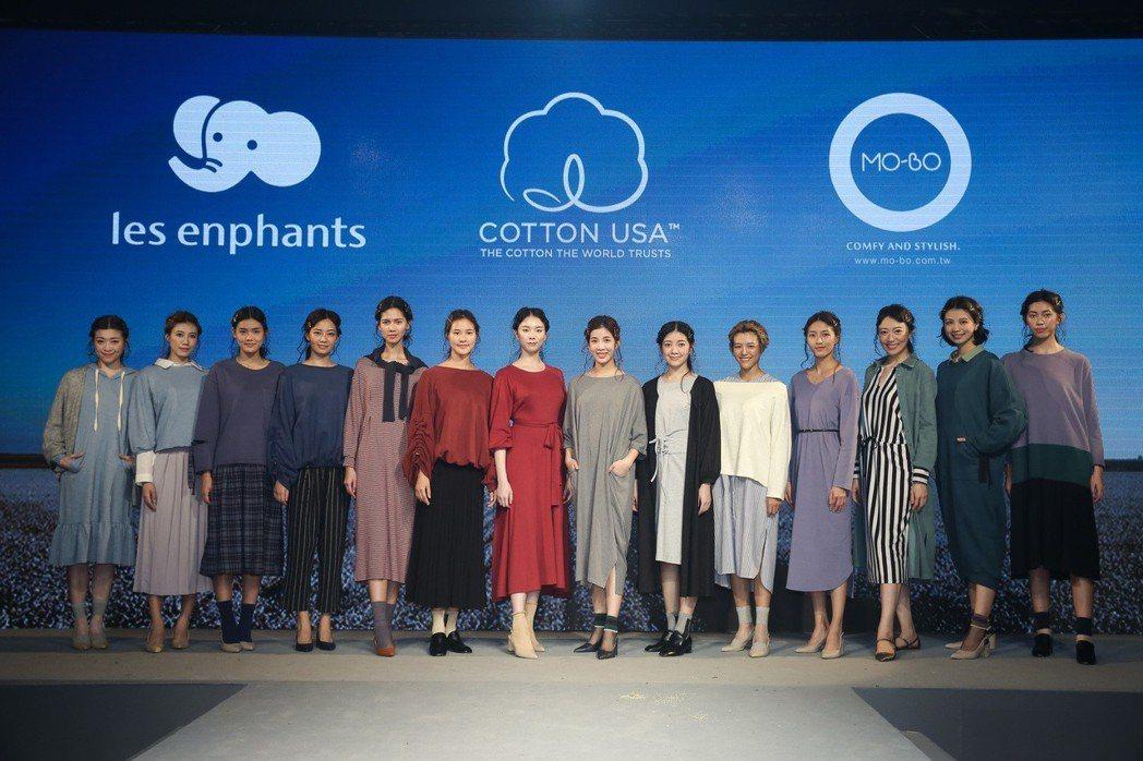 MO-BO採用高品質的美國棉,及使用環境友善的布料製作成服裝。 美國棉/提供