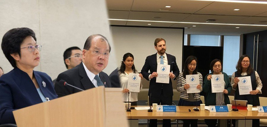 多個國家在聯合國人權理事會關注香港情況,但港府官員張建宗卻反駁是沒有理據。(ph...