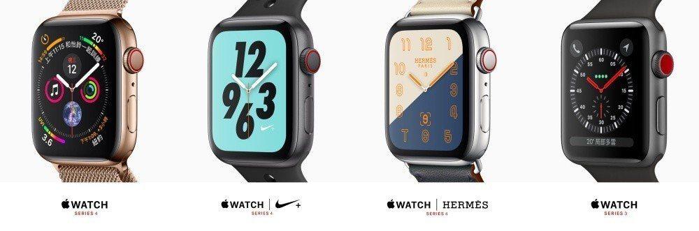 新款Apple Watch series 4同樣額外提供NIKE、愛馬仕合作版本...