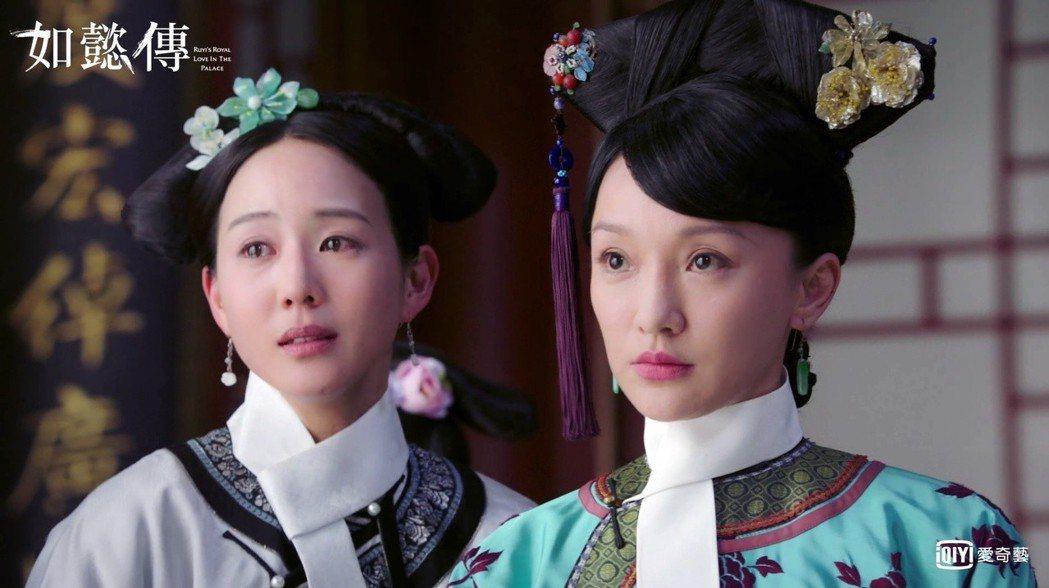周迅與張鈞甯在「如懿傳」中被網友湊成「懿蘭CP」。圖/愛奇藝台灣站提供