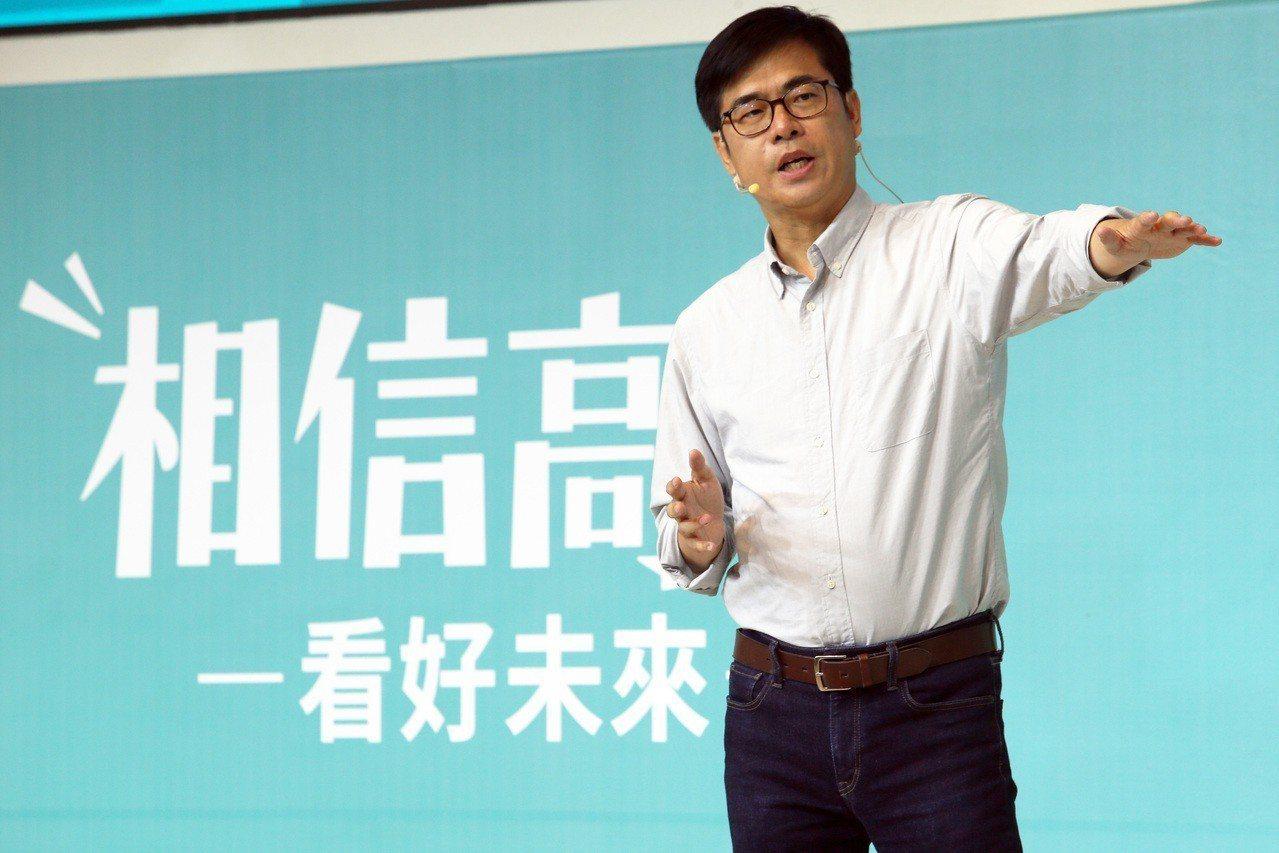 民進黨高市長候選人陳其邁提出扎實政策白皮書,以4大面向、12大項政見讓市民了解他...