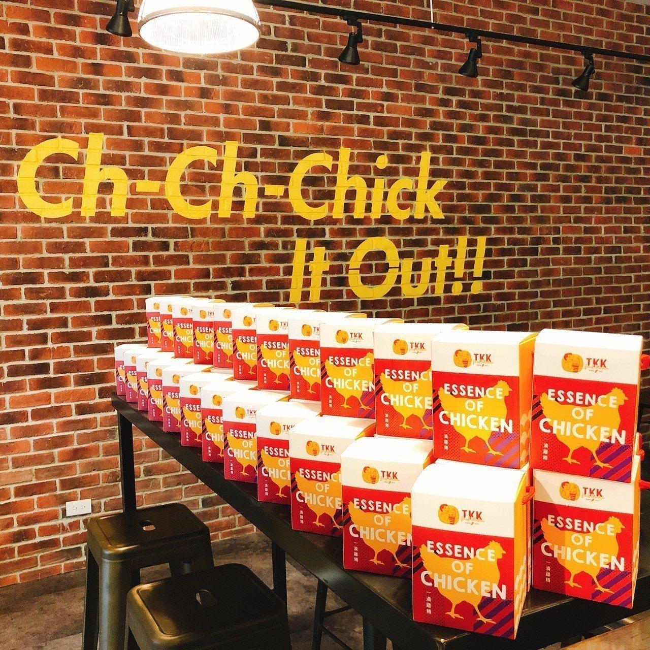 TKK滴雞精外盒設計套用紐約風視覺的創新產品,強烈的撞色系,有別於過去傳統滴雞精...