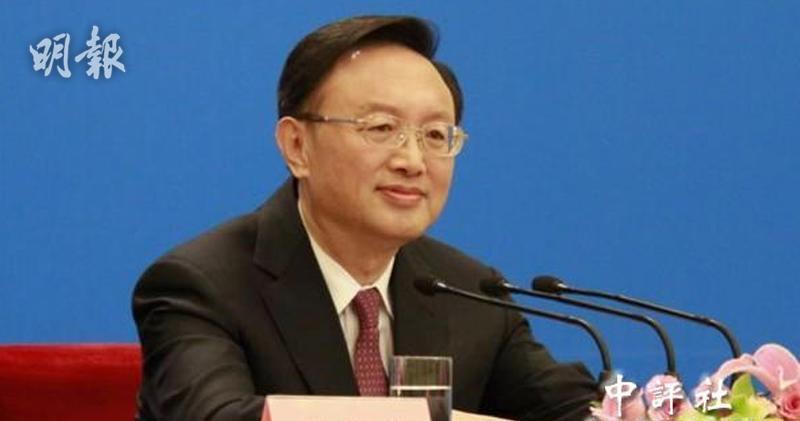 中共中央政治局委員、中央外事工作委員會辦公室主任楊潔篪。(明報)