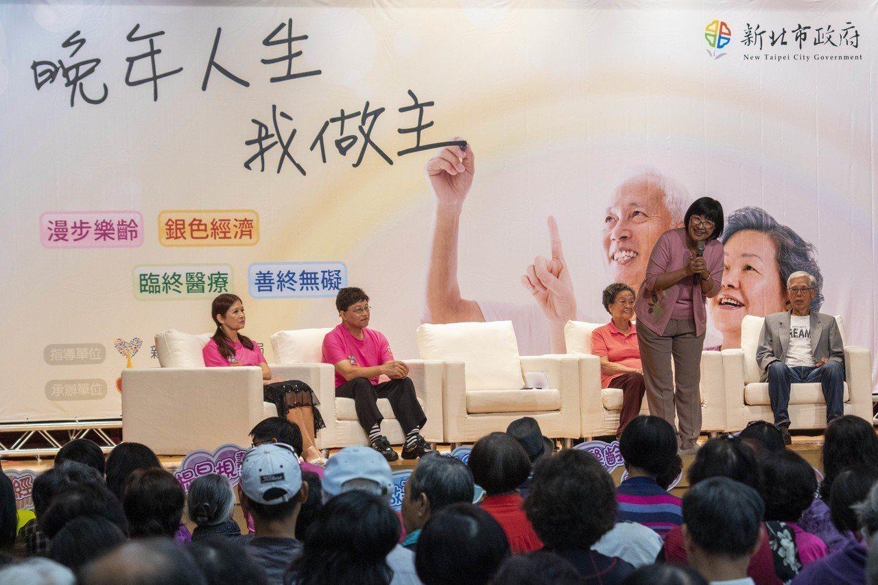 新北社會局舉辦「晚年人生我作主」課程,吸引500多位長輩前來聆聽。記者王敏旭/攝...