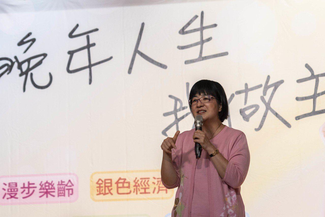 新北社會局長張錦麗指出,老化不代表必須依賴他人過活。記者王敏旭/攝影