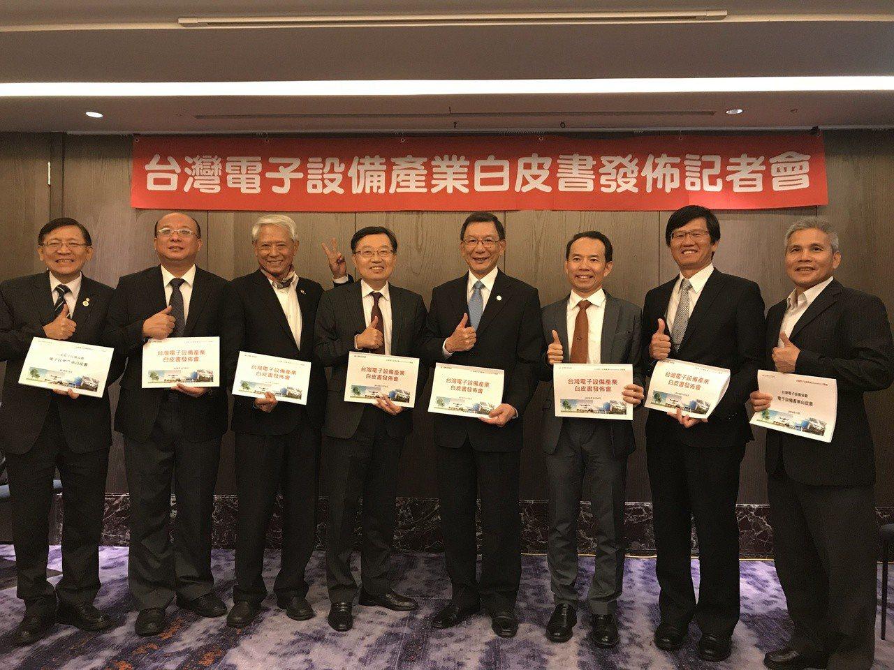台灣電子設備協會今發布白皮書,向政府提出建言。記得李珣瑛/攝影