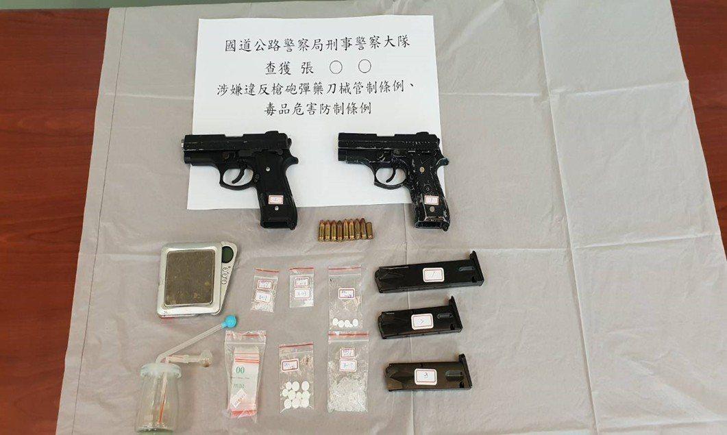 警方查獲張姓通緝犯擁槍自重販毒牟利。記者林昭彰/翻攝