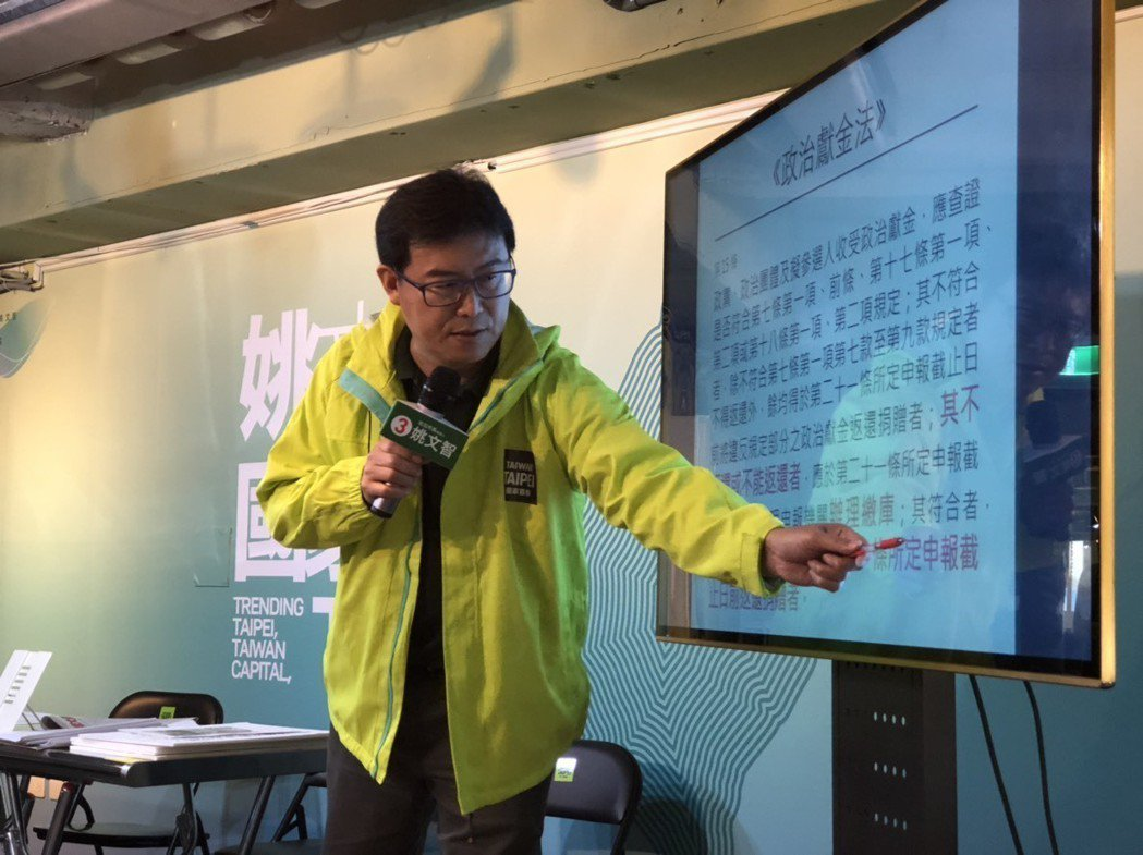 民進黨台北市長候選人姚文智。記者張世杰/攝影