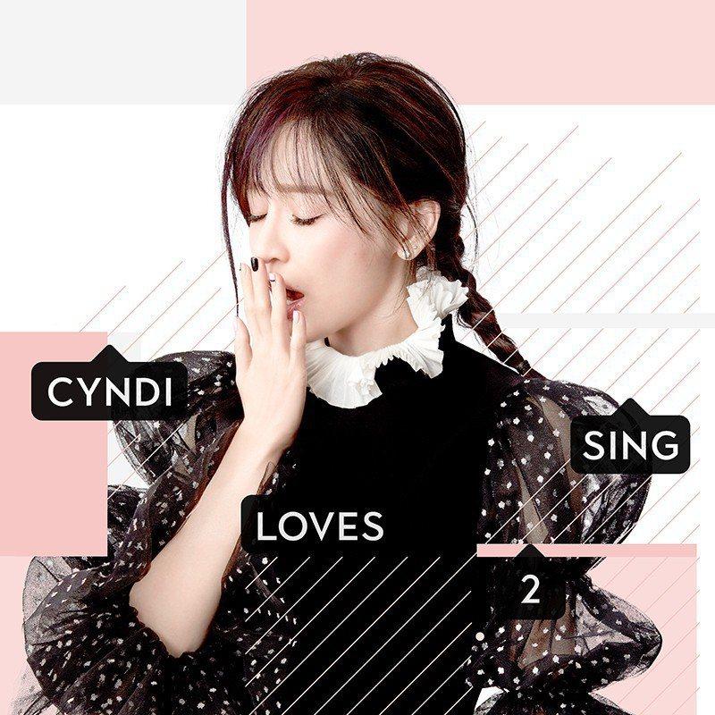 王心凌推出新專輯「CYNDILOVES2SING」。圖/環球提供