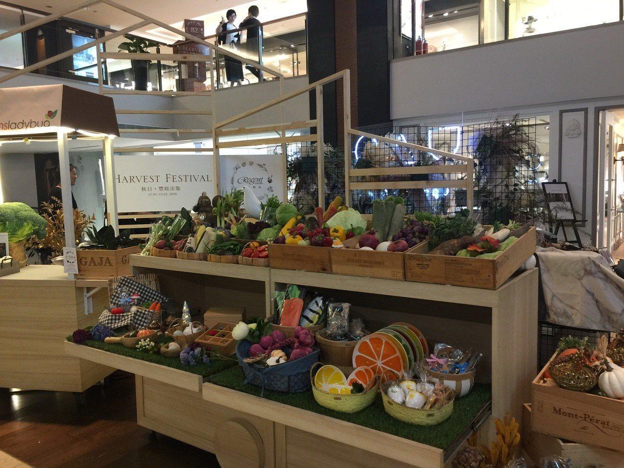 晶華酒店在地下二樓麗晶精品商場推出秋日豐收市集,讓貴婦體驗五星級大飯店買菜的樂趣...
