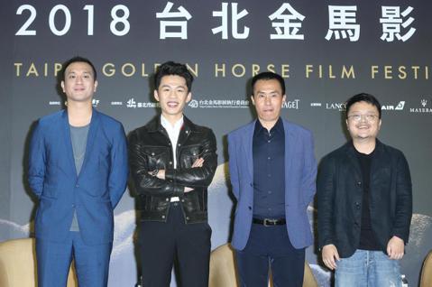 2018金馬影展開幕片《地球最後的夜晚》記者會,導演畢贛,演員黃覺、陳永忠、.李鴻其出席。