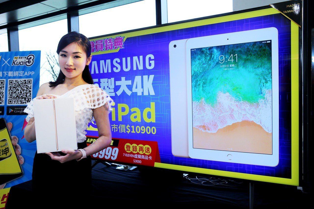 燦坤看準大尺寸、4K電視商機,推出多款65吋以上大電視優惠。買Samsung 7...