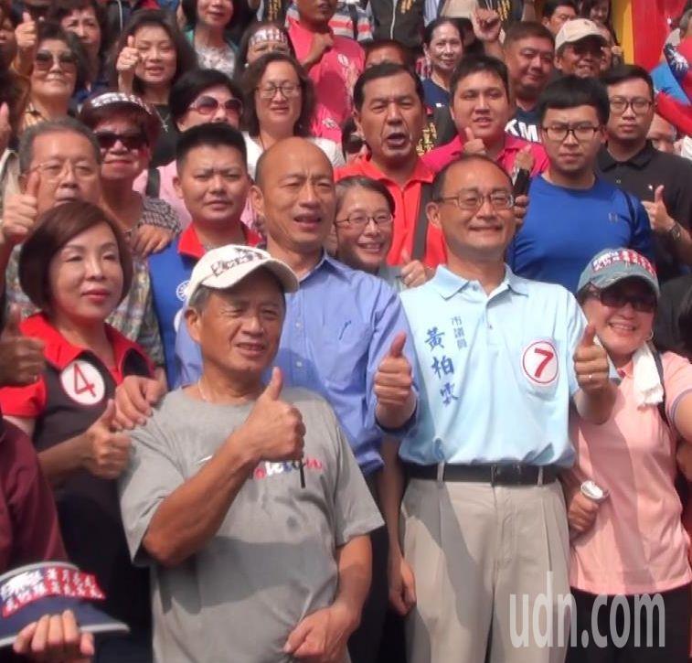 國民黨高雄市長候選人韓國瑜(第二排左二)表示,完全不需要中央要員來助選,這是韓國...