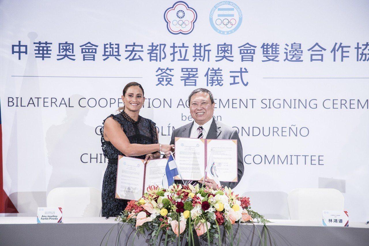 宏都拉斯奧會主席卡賽蕊(左)和中華奧會主席林鴻道簽署兩國奧會合作協議。圖/中華奧...