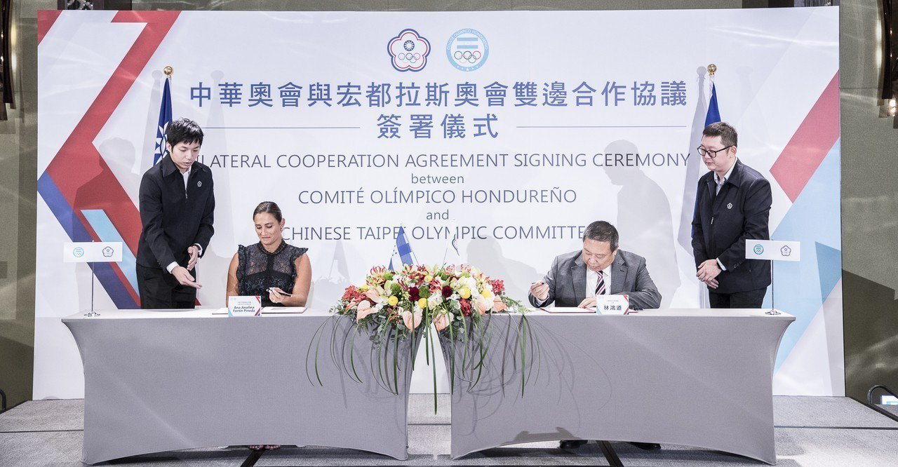 中華奧會和宏都拉斯奧會今天簽署合作協議。圖/中華奧會提供
