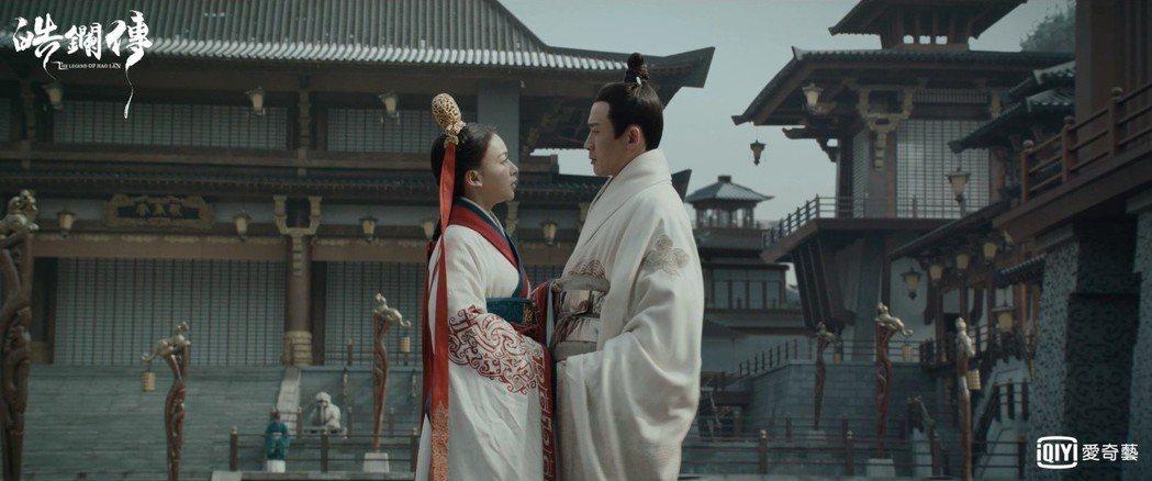 吳謹言(左)與聶遠在「皓鑭傳」中繼續「相愛相殺」。圖/愛奇藝台灣站提供