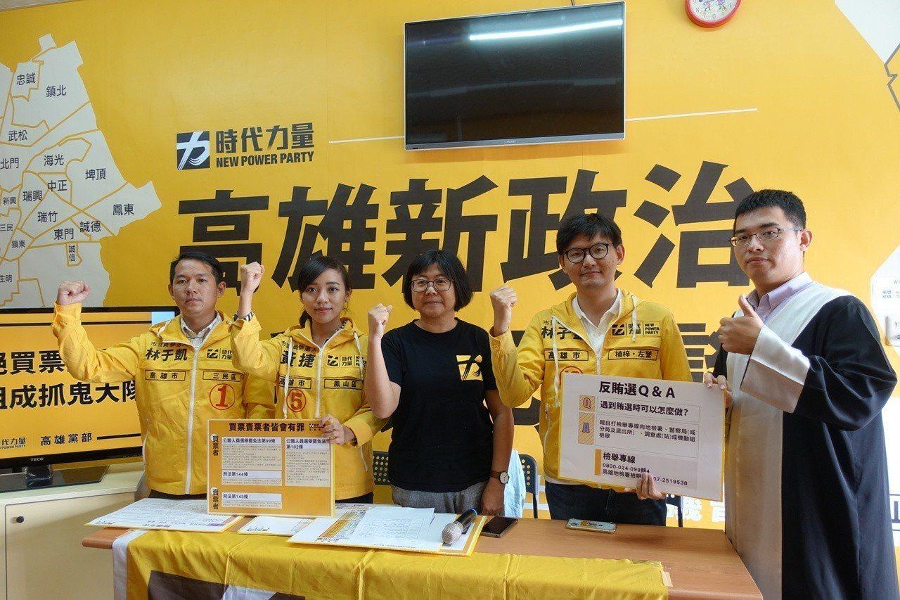 時代力量高雄黨部今舉行記者會,揭露常見買票手法,並宣布將組織「乾淨選舉律師團」,...